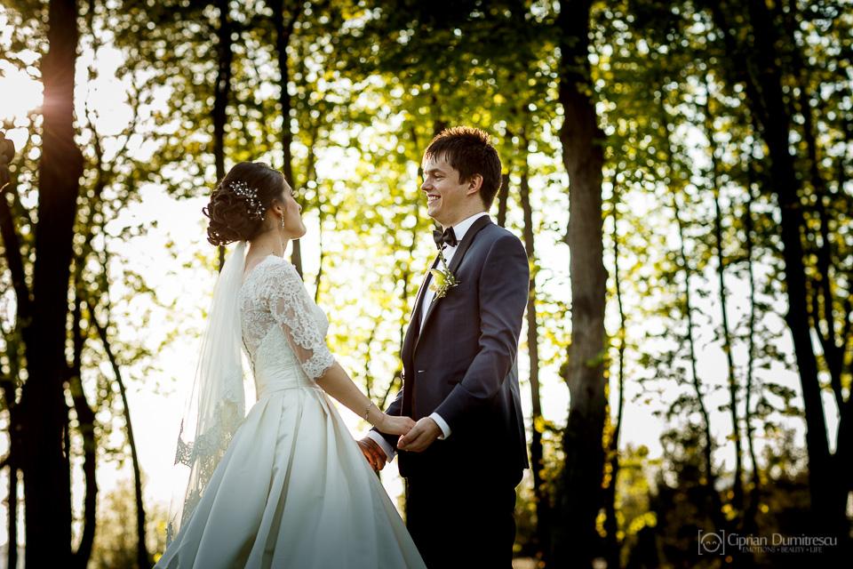0598-Fotografie-nunta-Andreea-Ionut-fotograf-Ciprian-Dumitrescu